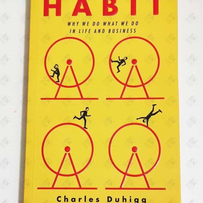 کپسول کتاب قدرت عادت the power of habit