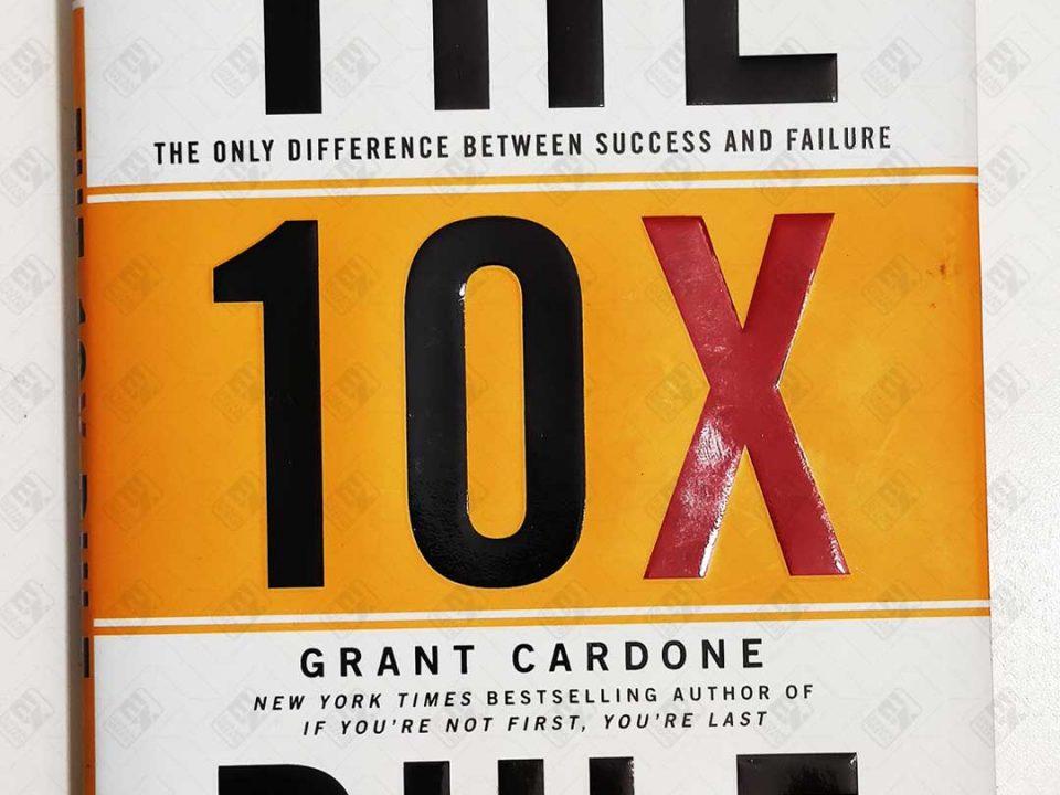 کپسول قانون ده برابر The 10X Rule